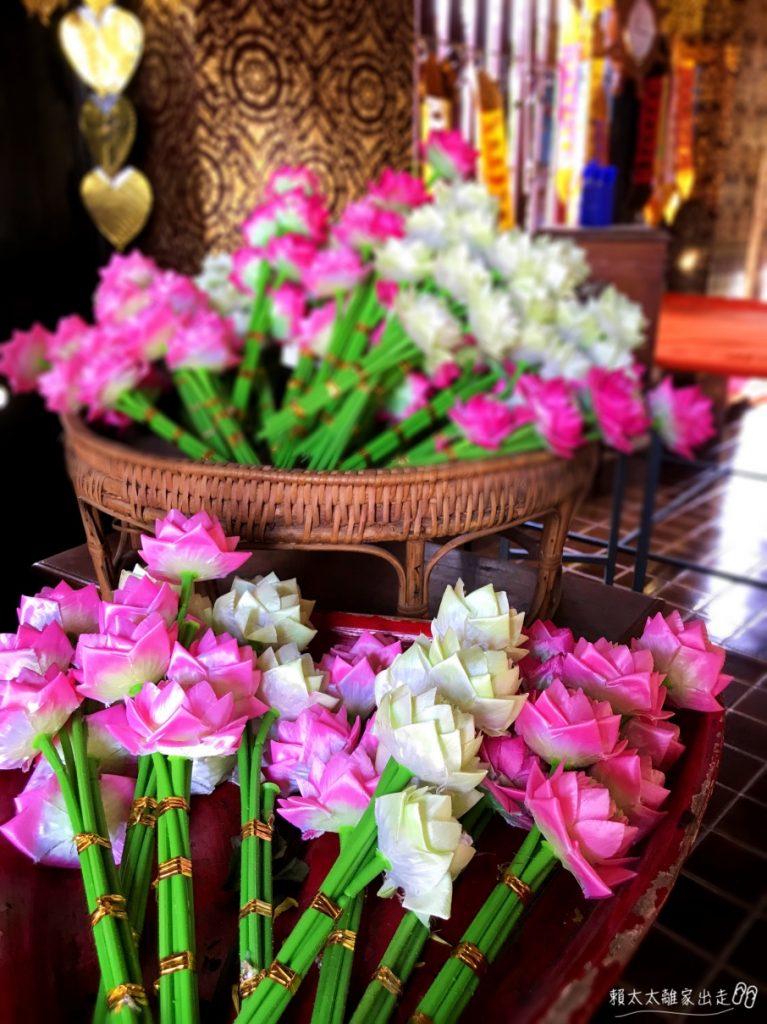 Wat Inthakhin