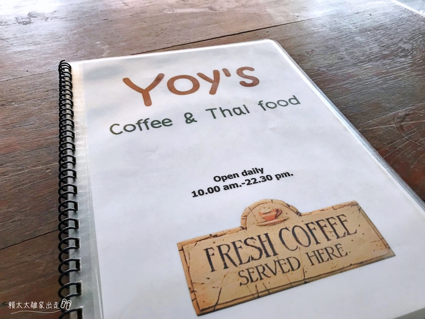 Yoy's Coffee & Thaifood