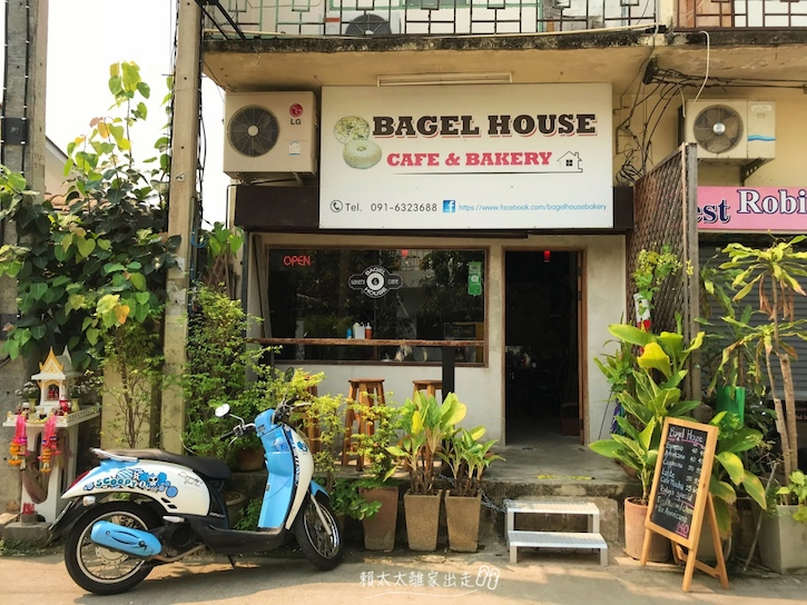 Bagel House Cafe & Bakery