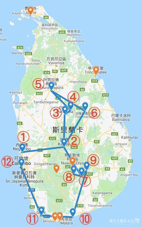 斯里蘭卡路線圖