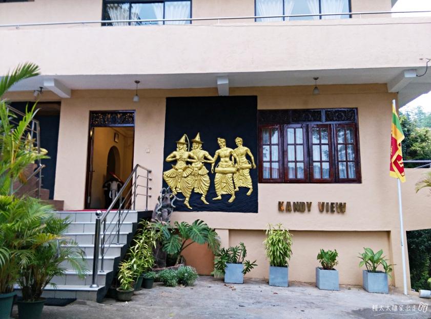 康提住宿推薦 Kandy View Hotel